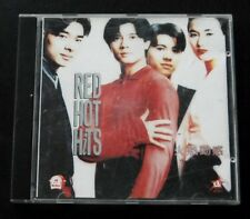 火熱動感 RED HOT HITS CD AARON KWOK SAMMI CHENG ANDY HUI EDMOND LEUNG ~