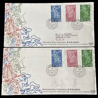 Hong Kong 1983 Performing Arts GPO 2x Set Of 3 30c, $1, $5 Stamps Official FDC