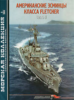 MKL-2011AD03 Naval Collection 03/2011 (add): Fletcher-class destroyers. Part 2
