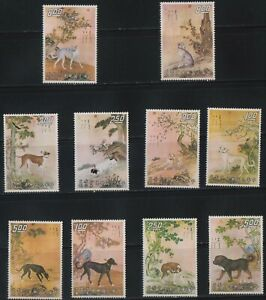 """TAIWAN,  1971, """"ANCIENT PAINTING - 10 PRIZED DOGS"""" STAMP SET. MINT NH. FRESH"""