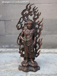 "11"" Tibet Buddhist fane Red bronze Acalanatha Patron saint Buddha Statue"