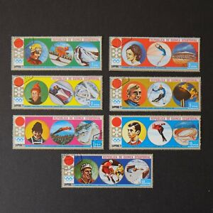 1970s 1974 SAPPORO WINTER OLYMPICS Postage Stamps Complete Set Japan