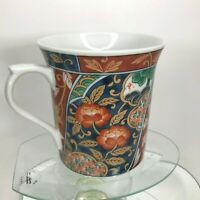 Vintage Japanese Coffee Mug Imari Floral Beautiful Design Color W/Handle Cup C13