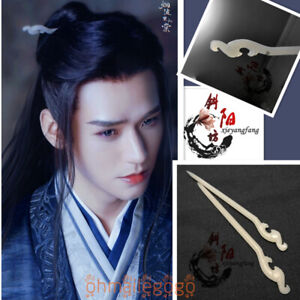 WORD OF HONOR Wen KeXing Hair Stick Hair Accessory Ancient Costume Cosplay