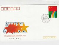 china 1989 stamps cover ref 19023