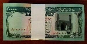 50 x Afghanistan 10000 Afghanis P63 1993 1/2 Million Bundle UNC Currency Note