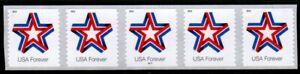 #5362 Star Ribbon SAG  PNC5  PL#B111 - MNH