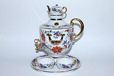 Russian Imperial Lomonosov Porcelain Decanter wine Souvenir 22k Gold Rare Russia