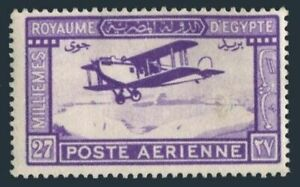 Egypt C1,lightly hinged.Michel 103. Air Post 1926.Mail Plane in Flight.