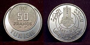 Tunisia 50 francs 1957  BU, king Muhammad VIII