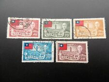 China, ROC (Taiwan), Chiang's Resumption of Office, 1952, Used