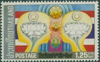 Thailand 1984 SG1161 1b.25 Childrens Day MNH