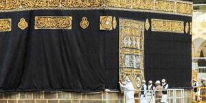 Original Kiswa Of The Kaaba - Certificated Kaaba Black Cloth - Islamic Religious