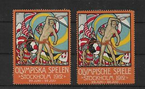 Sweden - 1912 Poster Olympic game Swedish and German version - MNH