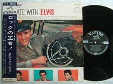 ELVIS PRESLEY DATE WITH / SHP5462 WITH OBI