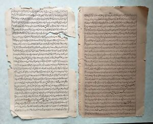 Islamic/Arabic 19th Century Printed Antique Paper 2 Leaves 4 Pages ZN94