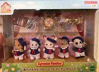 Sylvanian Families 35th Anniversary Celebration Marching Band mascot Limited JP