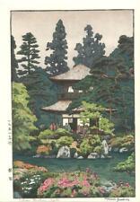 Yoshida Toshi - #015112 Ginkaku - Japanese Woodblock Print