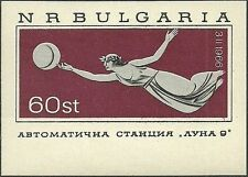 Space Sheet Bulgarian Stamps