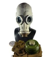 Genuine Soviet Russian gas mask Gp-5 Surplus Ussr face mask respiratory Xlarge