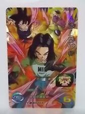 Super Dragon BallHeroes UMUM1-24SRAndroid 17