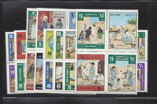 KUWAIT 675-706 MNH POPULAR GAMES *EIGHT DIFFERENT SE-TENANT BLOCKS OF FOUR*