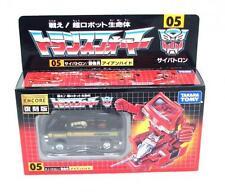 CASE FRSH Classic G1 Reissue 05 Takara Transformers Encore EHOBBY BLACK IRONHIDE