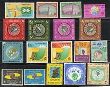 SAUDI ARABIA 1970's TWELVE COMPLETE SETS CARCEN COMMEMORATIVES