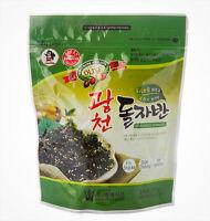 3Pcs Pre-Seasoned Roasted Seaweed Flakes with Olive Oil and Salt 70g Korean Food