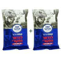 Lot of 2pcs Israeli Black Ground Turkish coffee Landwer Kosher Aroma 100gr each