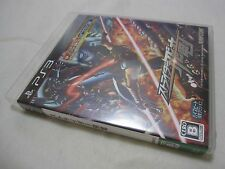 7-14 Days to USA Airmail. Japanese English Ready Version USED PS3 Strider Hiryu