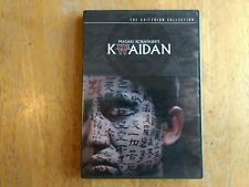 Kwaidan Criterion Collection DVD Kobayashi Japanese Horror Ghosts Cannes Winner