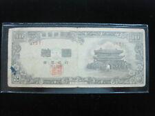 KOREA SOUTH 10 HWAN 1953 4286 P17 KOREAN 82# BANK CURRENCY BANKNOTE PAPER MONEY