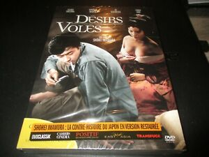 "DVD NEUF ""DESIRS VOLES"" film Japonais de Shohei IMAMURA"