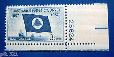 Sc # 1088 ~ Plate # Single ~ 3 cent Coast & Geodetic Survey Issue