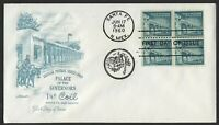 #1054A 1 1/4c Palace of the Governors, Artmaster-Add FDC **ANY 4=FREE SHIPPING**