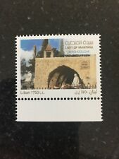 Lebanon 2018 MNH Stamp Christian Mary Lady Of Mantara Maghdouche