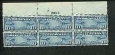 1926 US Air Mail Postage Stamp #C7 Mint Never Hinged VF Plate Block No. 18246