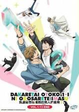 Dakaretai Otoko 1-i ni Odosarete Imasu DVD (Vol.1-13 end) with English Subtitle