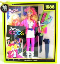 Barbie 50th Anniversary 1986 Collector Barbie & The Rockers Doll New in Box