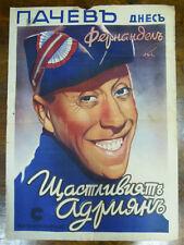1943 Film Français ADRIAN Fernandel Affiche Cinema Bulgare Ancienne 70x50cm orig