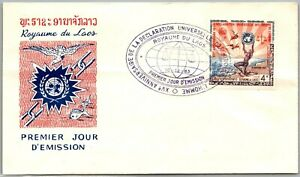 GP GOLDPATH: LAOS COVER 1963 FIRST DAY COVER _CV746_P09