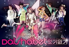 Dal Shabet - 5th Mini Album + DalShabet Special Photobook (Limited Edition)