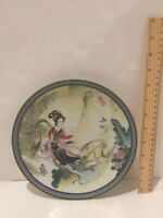 1985 Imperial Chinese Lady Jingdezhen Legends West Lake Collector Plate.