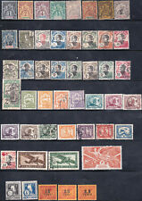 INDO CHINA - FRENCH COLONIES - VALUABLE COLLECTION - SOME BETTER - LOOK!