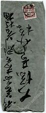 1899 Giappone Storia Postale Antica Busta Manoscritta Japan Old Cover
