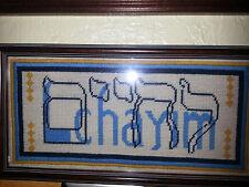 NeedlePoint Judaica Wall Decoration L'Chaim