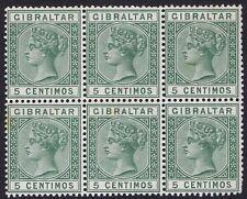 Gibraltar 1889 SG22a 5c Green BROKEN 'M' in positional block Cat. £220.00