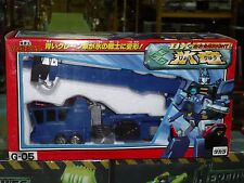 TAKARA GAOGAIGAR DX G-05 RIGHT HAIL DRAGON HYOURYUU