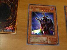 YU-GI-OH JAPANESE ULTRA RARE HOLO CARD CARTE VJ-02 Total Defense Shogun TCG NM